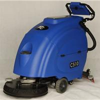 供应迈格尼C510洗地机