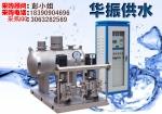 供应上海HLXB智能成套无负压供水设备