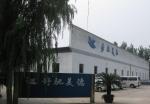 北京舒驰美德建筑装饰有限公司