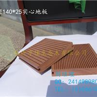 临沂木塑户外地板厂家,木塑户外地板价格