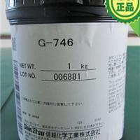 散热膏信越G-746