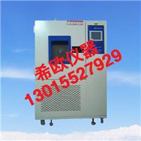 供应郑州希欧XU8015臭氧老化试验机价格