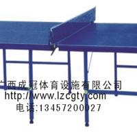 北海室外兵乓球桌生产厂家