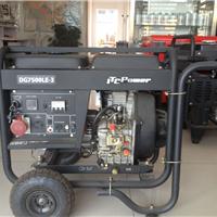 DG7500LE-3小功率柴油发电机开架款