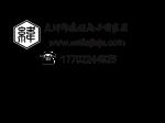天津纬图恒茂办公家具销售有限公司
