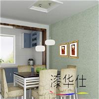 北京漆华仕液态天然植绒墙衣木质纤维装饰漆