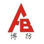沧州中博特种防爆工具有限公司