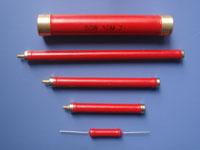 供应优质全新高压电阻