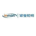 深圳市银曼照明有限公司