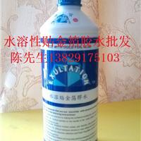专业生产水溶性贴金箔胶水
