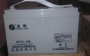 圣阳蓄电池12V100AH