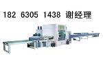 宁津县鑫泽新型被建材设备厂
