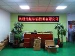 深圳市星锦照明有限公司