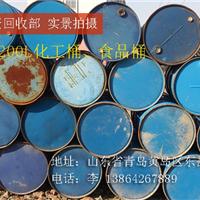 山东地区供应200升九成新铁桶 价格优惠