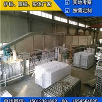 广州云城护栏厂