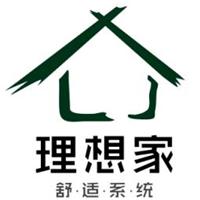 山西鼎诺兴业智能科技有限公司