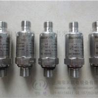 HM18-1X/350-N-B/V0/0
