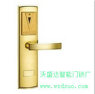 刷卡电子门锁 酒店刷卡电子锁厂家批发定做