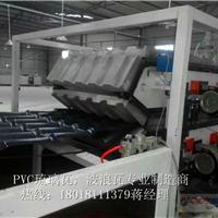 新型合成树脂瓦设备首选张家港市艾斯曼机械