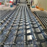 优质高端880型合成树脂瓦生产线首选艾斯曼