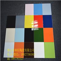 纯色瓷片背景砖五彩釉面砖100幼儿园瓷砖