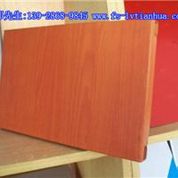 供应厂家直销铝单板;浙江省优质铝单板厂家