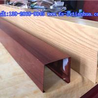 供应优质铝方通;天津U型铝方通厂家