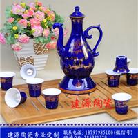 供应商务礼品陶瓷自动酒具 自动倒酒壶批发