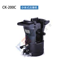 CK-200C ����ʽѹ�ӻ�¹� kree��