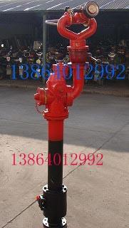 供应日照PS30/50栓炮一体式消防水炮