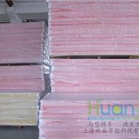 供应挤塑铝箔复合风管、空调风管板