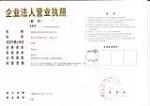 西安�~程激光科技有限公司