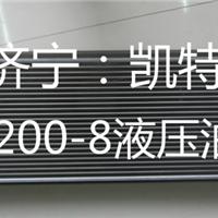 供应小松挖掘机配件 PC200-8液压油散