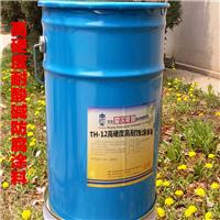 高硬度耐酸碱重防腐涂料 环氧涂料厂家批发