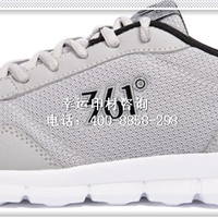 广印品牌鞋材立体浆全国批发零售 物美价廉