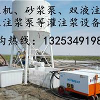 郑州中科支护机械设备有限公司