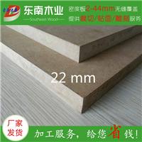 厂家直销E2级22mm密度板 家具板 可裁切贴面