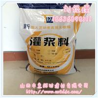 b3耐高温高强灌浆料厂家价格 山西灌浆料