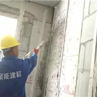 供应机喷粉刷石膏砂浆设备|施工工艺