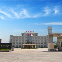 河南铝城聚能实业有限公司