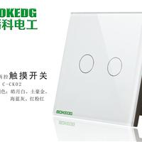 广州市德蕊捷智能科技有限公司