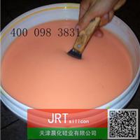 供应北京模具硅胶
