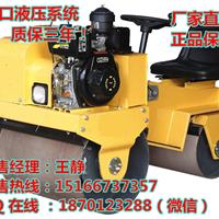 国产最高品质小型振动压路机自行重型压道机