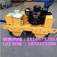 工程专用款小型双钢轮振动压路机压道机