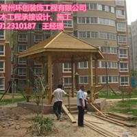 供应无锡防腐木施工