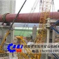 河南回转窑拖轮支承装配组成和热工加热设备