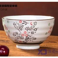 供应陶瓷单碗 饭碗定做 陶瓷单碗定做厂家