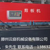 供应液压剪板机4*2500防盗门设备