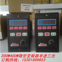 现货供应回转火锅T13-400W-12-H变频调速器