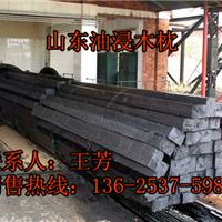 供应铁路防腐油浸枕木
